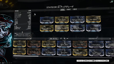 Warframe_Staticor