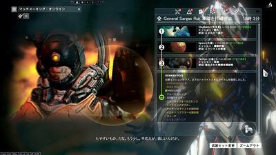 Warframe_4000endo_Curse