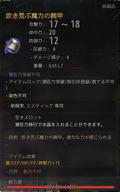 Black_equip_001