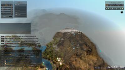 Black_volcano_lake_place