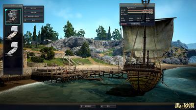 Black_sailing_vessel