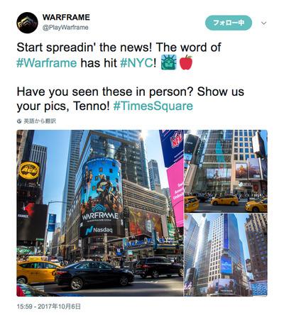 Warframe_NY