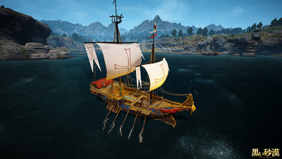 Black_Epheria Sailboat_001