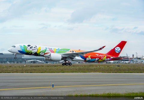 A350-900-Sichuan-Airlines-MSN060-take-off