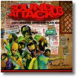 SOUND ATTACK!!03
