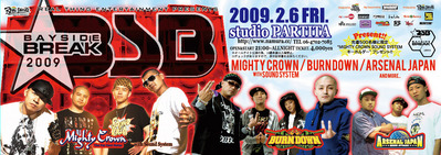 BB2009