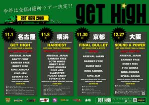 GET HIGH TOUR
