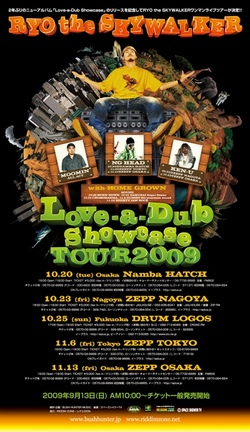 Love-a-Dub Showcase TOUR 2009_Flyer_RSW_ko