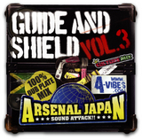 GUIDE AND SHIELD vol.3