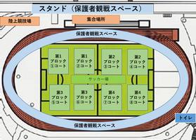 対抗戦 1〜4年 コート図