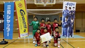 FC ALLORO 10賞状