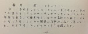 IMG_4741 - コピー
