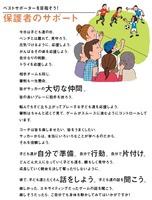 Baidu IME_2016-2-5_11-56-55