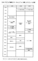 Baidu IME_2016-6-16_14-5-25