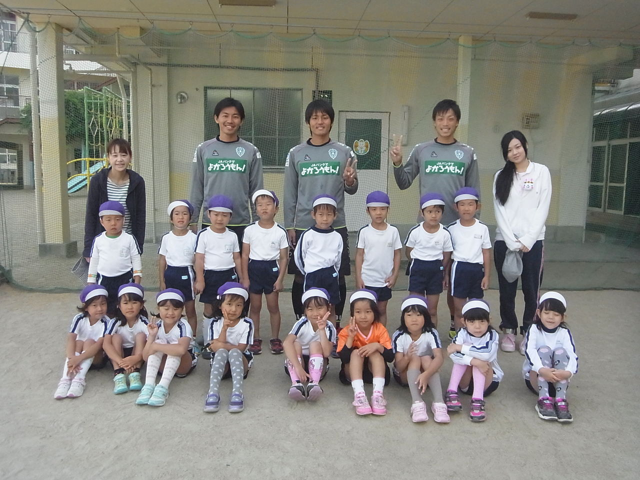 幼稚園 高取