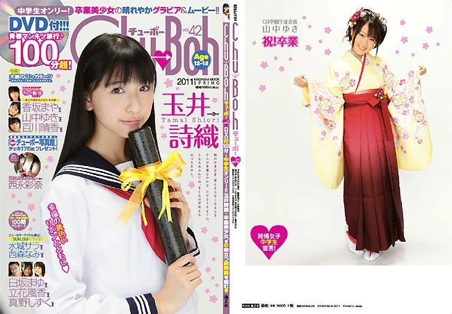 【画像あり】昭和の時代って「ロリコンランド」なんて雑誌が売ってたのかよ! [無断転載禁止]©2ch.net->画像>63枚