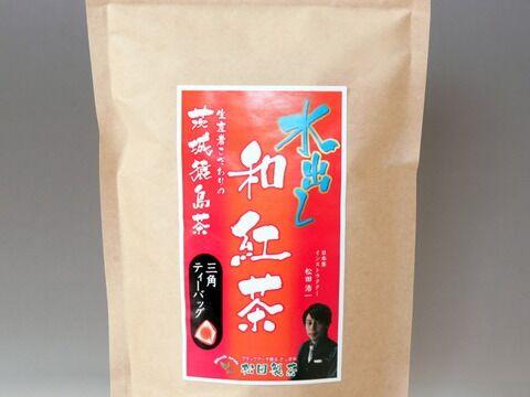 01【5個セット】【本格的な紅茶】水出し和紅茶5g×30個入
