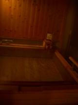 個室露天風呂浴槽