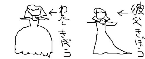 kankon-1474535836-900-490x200