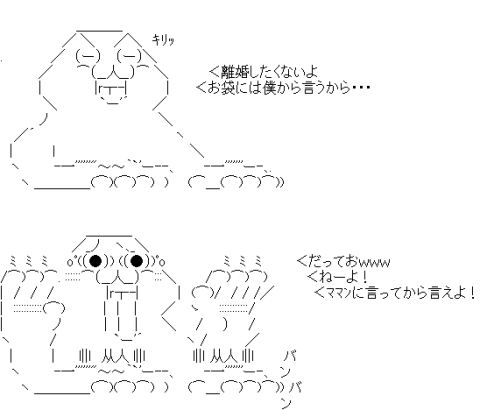 a296654b