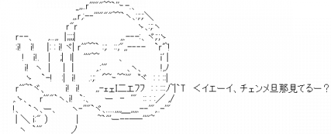 44ee5362