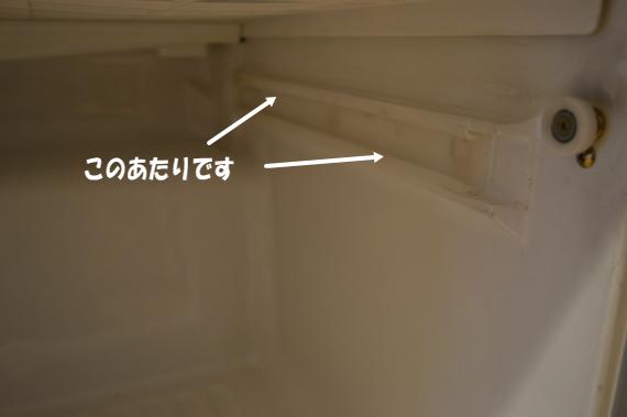 d5427a5b.jpg