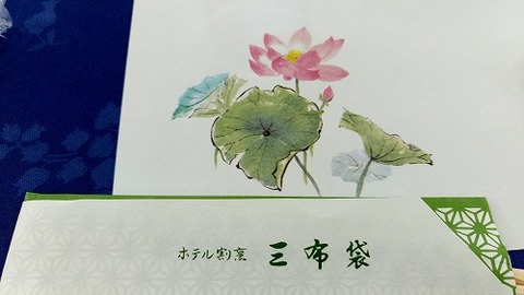 P-2016-1008-04-2016-09-25-1234-25