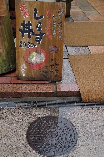 photo-2015-0704-0853-02