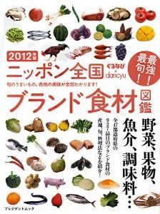 20111208-1