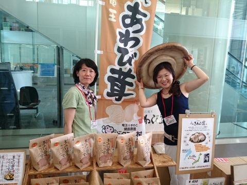 KINO-1グランプリ あわび茸山椒煮 ヌーベルムラチ出店