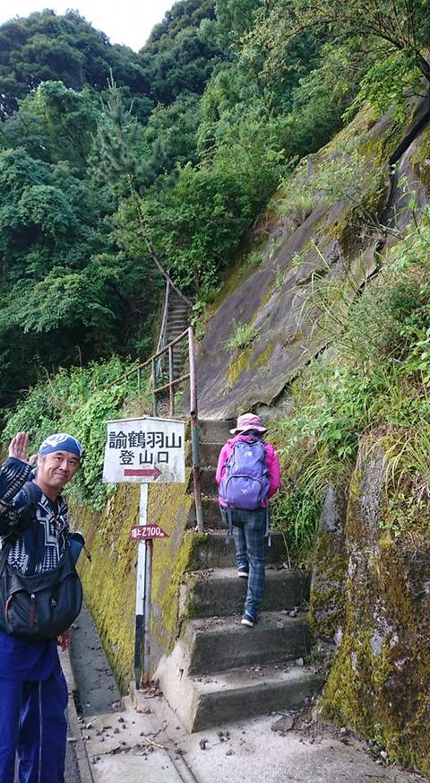 登山口と山ちゃん