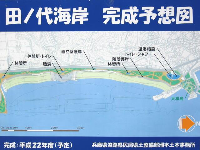 田ノ代海岸海水浴場4
