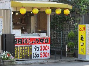 http://livedoor.blogimg.jp/awajiguest/imgs/0/b/0b1ee632.jpg