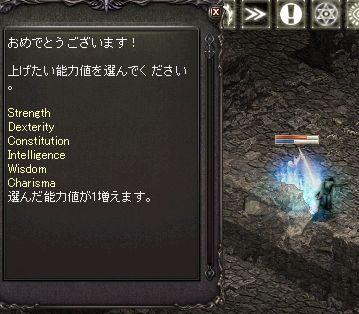LinC0598