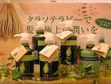 tokusima-shampu[1]