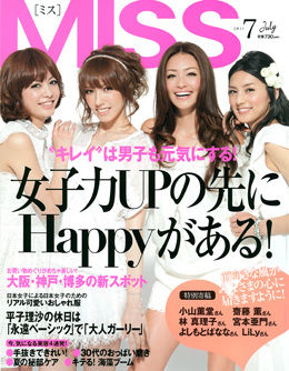 201107_cover