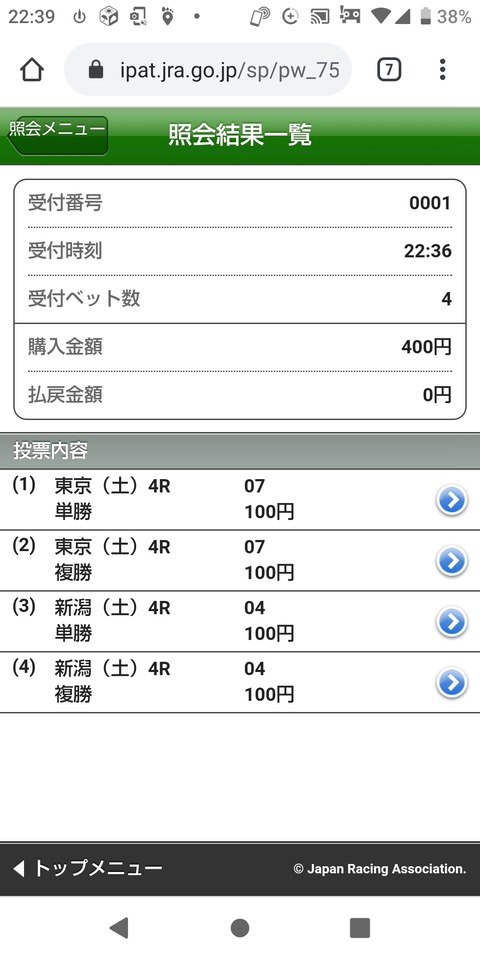 Screenshot_20200508-223954 (1)