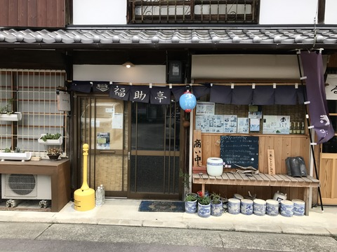写真 2017-04-27 12 50 29