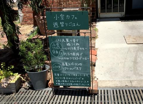写真 2016-06-03 11 33 17