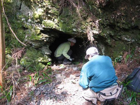 鞍瀬鉱山入口