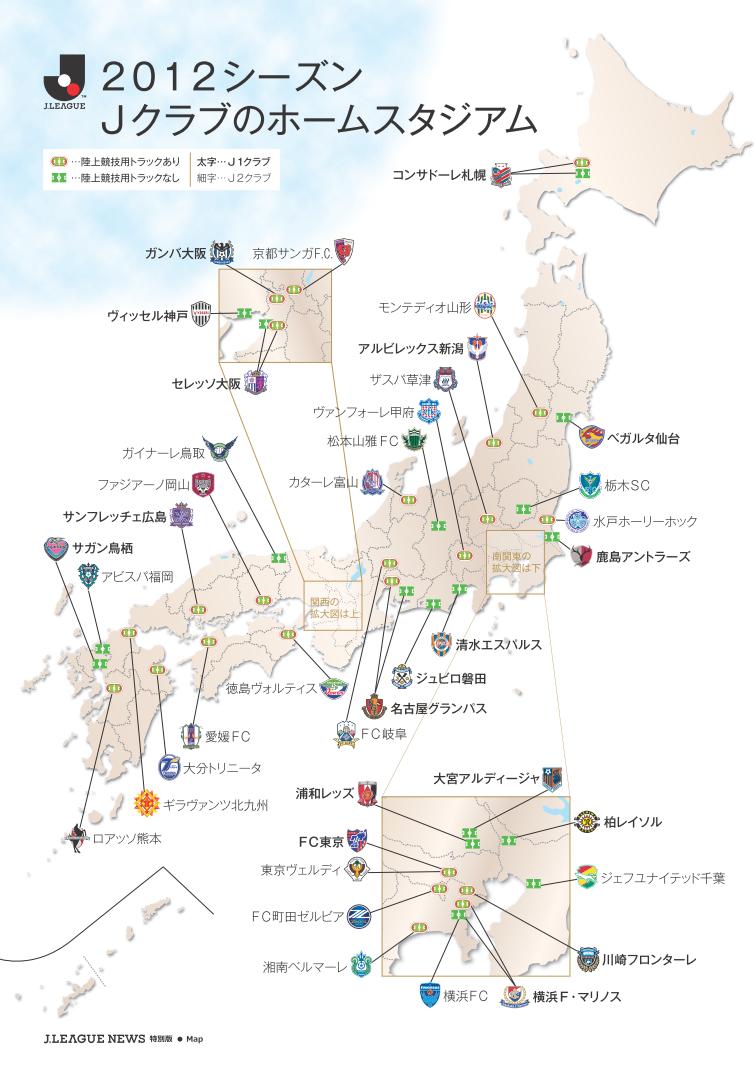 j league map