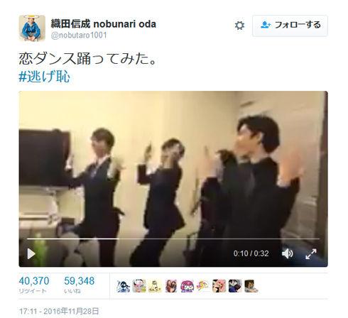 【動画】羽生結弦、キレッキレの「恋ダンス」を披露!wwwwwwww