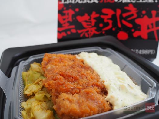 【画像】ファミマ、ファミチキ丼発売へwwwwwwwww