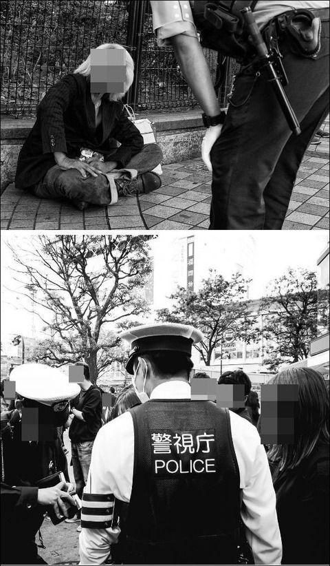 【人権侵害】写真家や東京芸大の学生、「アート」と称してホームレスを盗撮!画像を大量公開で晒し者に