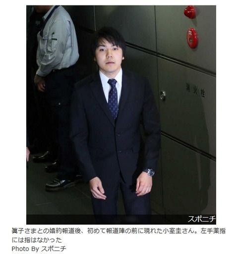 【悲報】小室さん、スーツのボタンを全締めwwwwwwww (※画像あり)