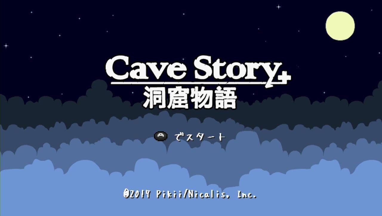 NSw版『洞窟物語』が日本発売決定!ローカルCo-opプレイも実装したHD版