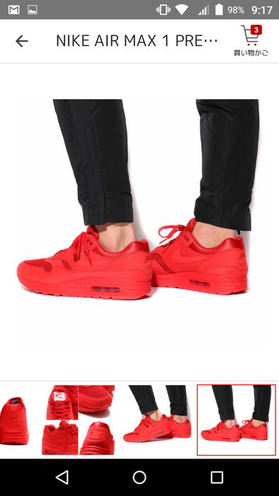 【画像あり】こういう靴スニーカー履いてるやつwwwwwwwwww