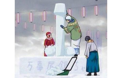 73歳の爺さんがストーカーで逮捕 ニンジンをチ○コの形に彫って送りつけるというある意味芸術犯罪をやらかす