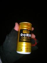 KIMG0037