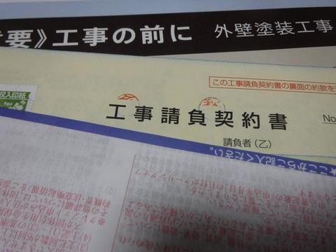 DSCF2409